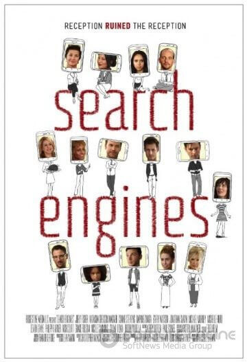 Search Engines (2016)